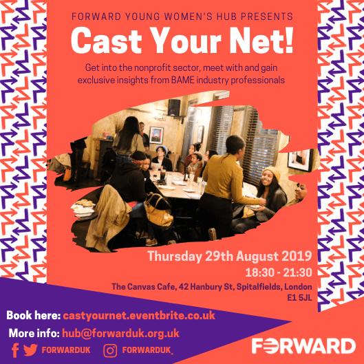 cast your net event promotion